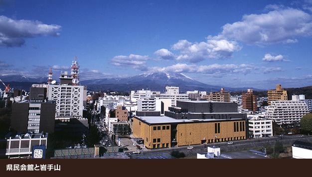 県民会館と岩手山